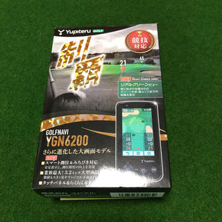 ユピテル(Yupiteru)のゴルフナビ ユピテル YGN6200(その他)