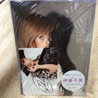 トリプルエー(AAA)のCHIAKI ITO|DESTRUCTION(伊藤千晃)(女性タレント)