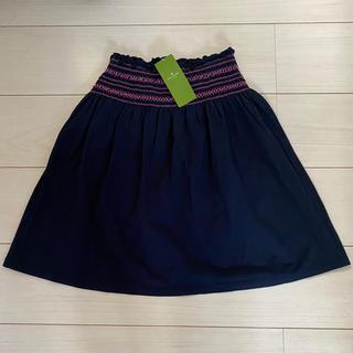 ケイトスペードニューヨーク(kate spade new york)の新品タグ☆ケイトスペード☆スカート 150(スカート)
