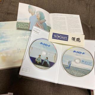 サンダイメジェイソウルブラザーズ(三代目 J Soul Brothers)の週末限定価格 ホットロード DVD(日本映画)