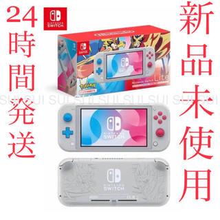 ニンテンドースイッチ(Nintendo Switch)の【新品】スウィッチ ライト switch light 本体 ザシアン・ザマゼンタ(携帯用ゲーム機本体)