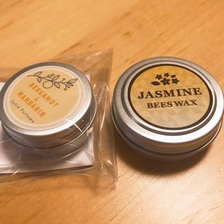 新品 ミツロウバーム 練り香水(ハンドクリーム)
