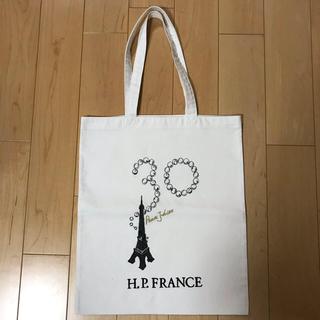 アッシュペーフランス(H.P.FRANCE)の【リリー様専用】H.P.FRANCE(アッシュ・ペー・フランス)トートバッグ(トートバッグ)