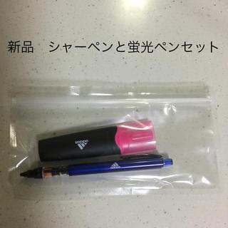 アディダス(adidas)の新品 シャープペン(クルトガ)と蛍光ペン(ペン/マーカー)
