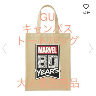 ジーユー(GU)のジーユーGUカジュアルオシャレグッズ♡キャンパストートバッグ肩掛けハンド手提げ袋(トートバッグ)