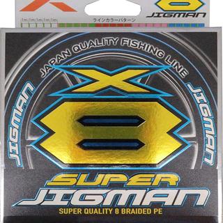 YGK よつあみ XBRAIDスーパージグマンX8(釣り糸/ライン)
