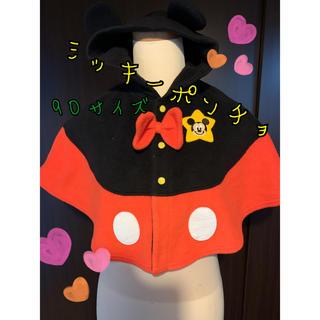 ディズニー(Disney)のディズニー 90サイズ 服(コート)