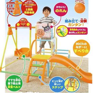 アガツマ(Agatsuma)の【新品未使用】アンパンマン うちの子天才ブランコパークDX(ベビージム)