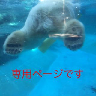 グリーンレーベルリラクシング(green label relaxing)のファービー様お取り置き商品です☆(ピーコート)