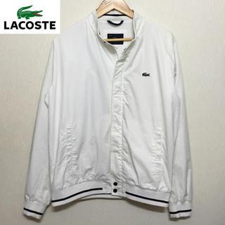 LACOSTE - LACOSTE スイングトップ ラコステ ブルゾン ジャケット