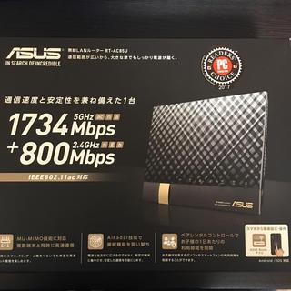 エイスース(ASUS)の【再値下げ】Asus ルータ RT-AC85U(PC周辺機器)