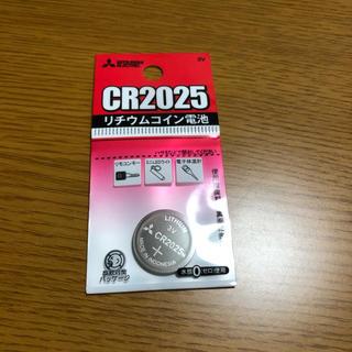 ミツビシデンキ(三菱電機)の【新品】CR-2025 リチウムコイン電池3V【三菱電気】(バッテリー/充電器)