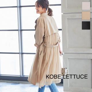 コウベレタス(神戸レタス)のKOBE LETTUCE バックチュールプリーツトレンチコート 神戸レタス(トレンチコート)