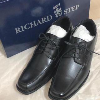シークレットシューズ、(靴/ブーツ)