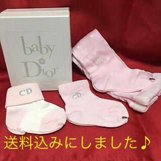 ベビーディオール(baby Dior)の★新品★baby Dior箱入タイツ・靴下セット(靴下/タイツ)