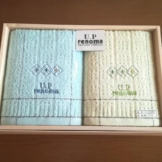 ユーピーレノマ(U.P renoma)のレノマ☆フェイスタオル2枚セット〈C〉(タオル/バス用品)