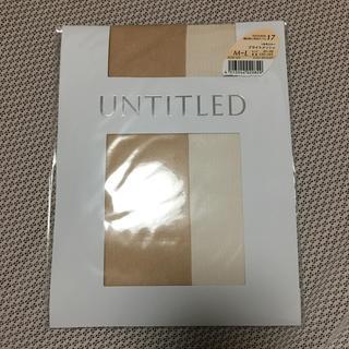 アンタイトル(UNTITLED)のストッキング UNTITLED 《未開封》M〜L  2足(タイツ/ストッキング)