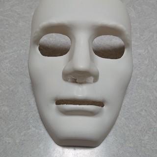 迅速発送☆お面 白塗りマスク ベネチアンマスク 仮面 コスプレ 変装 仮装 (小道具)