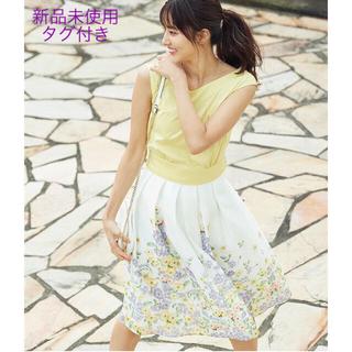 デビュードフィオレ(Debut de Fiore)の新品未使用タグ付☆Debut de Fiore☆シアーフラワースカート(ひざ丈スカート)