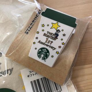 スターバックスコーヒー(Starbucks Coffee)のスターバックス ギフトバッグ&クリップ(その他)