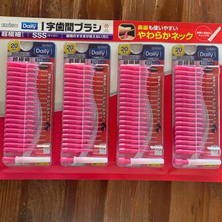エビスケショウヒン(EBiS(エビス化粧品))の歯間ブラシsss 20本セット×4(歯ブラシ/デンタルフロス)