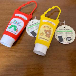 サンリオ(サンリオ)のはらぺこあおむし ハンドクリーム(ボトル・ケース・携帯小物)