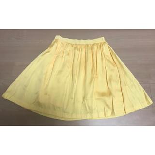 マリリンムーン(MARILYN MOON)のフレアスカート(ひざ丈スカート)