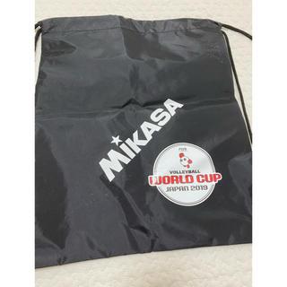 ミカサ(MIKASA)のワールドカップ2019★ナップサック(記念品/関連グッズ)
