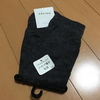 セリーヌ(celine)の新品 値札付 CELINE セリーヌ 口ゴムゆったり 靴下 ロゴ 刺繍(ソックス)