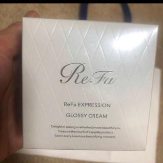 リファ(ReFa)の新品・ReFaリファグロッシークリーム (フェイスクリーム)