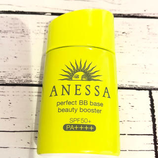 アネッサ(ANESSA)のアネッサ 日焼け止め  B Bベース(化粧下地)