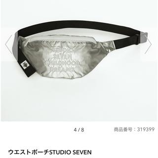 ジーユー(GU)の【未使用】GU×スタジオセブン コラボ ウェットポーチ(ウエストポーチ)