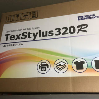 リコー(RICOH)のtexstylus 320r ricoh sg 7200 プリンター プリント君(PC周辺機器)