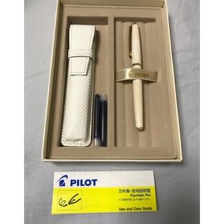 パイロット(PILOT)のPILOT パイロット 万年筆 Lady White レディホワイト (ペン/マーカー)