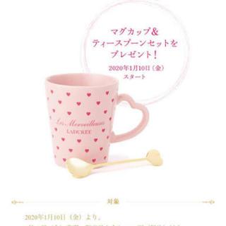 レメルヴェイユーズラデュレ(Les Merveilleuses LADUREE)のLADUREE マグカップ (マグカップ)