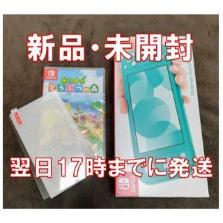 ニンテンドースイッチ(Nintendo Switch)のSwitch Lite 本体 ターコイズ 保証有 どうぶつの森 セット おまけ付(携帯用ゲーム機本体)