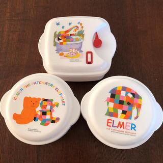 【美品】エルマー 保存容器3点セット(弁当用品)