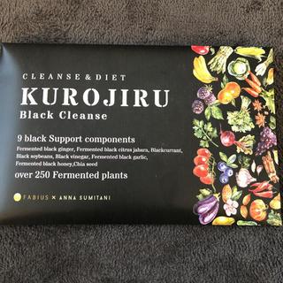 ファビウス(FABIUS)の★新品未開封品 KUROJIRU 30包★(ダイエット食品)