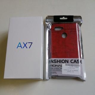 アンドロイド(ANDROID)のOPPO AX7 ゴールド64GB 本体 SIMフリー(スマートフォン本体)