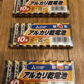 ミツビシデンキ(三菱電機)のアルカリ乾電池(10本×3箱)(バッテリー/充電器)