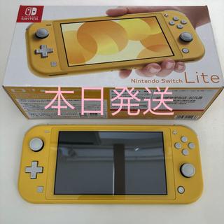 ニンテンドースイッチ(Nintendo Switch)の美品 任天堂 スイッチライト イエロー(家庭用ゲーム機本体)