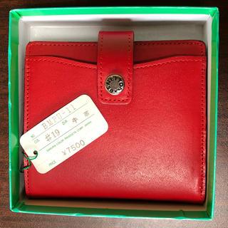 ユナイテッドアローズ(UNITED ARROWS)の折り畳み財布(財布)