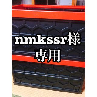 コストコ(コストコ)のnmkssr様専用‼️折り畳みコンテナ  SPACECRATE  レッド2個(ケース/ボックス)