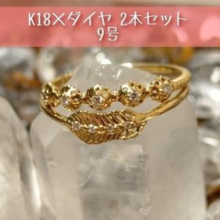ジュピターゴールドレーベル(jupiter GOLD LABEL)のねーこ様専用(リング(指輪))