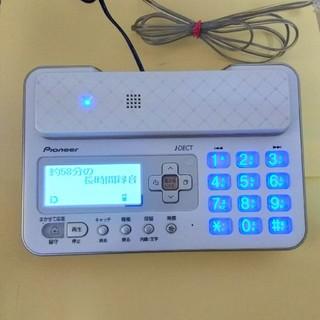 パイオニア(Pioneer)の家庭用電話器TF-VR80SE1  (その他)