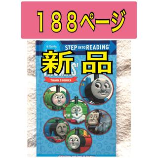 トーマス 英語 絵本 初級(絵本/児童書)