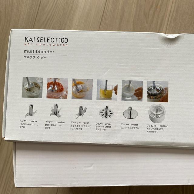 貝印(カイジルシ)の新品・未使用! KAI  ブレンダー スマホ/家電/カメラの調理家電(フードプロセッサー)の商品写真