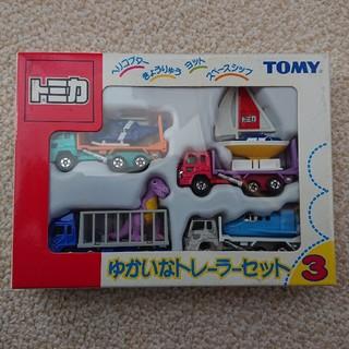 トミー(TOMMY)の新品トミカ  ゆかいなトレーラーセット3(ミニカー)