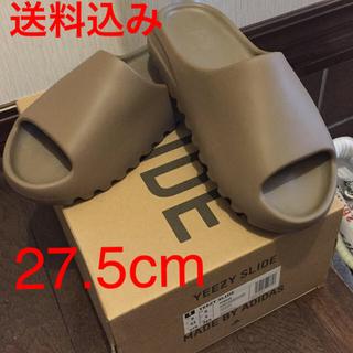 アディダス(adidas)のYEEZY SLIDE  EARTH BROWN  27.5cm US9(サンダル)