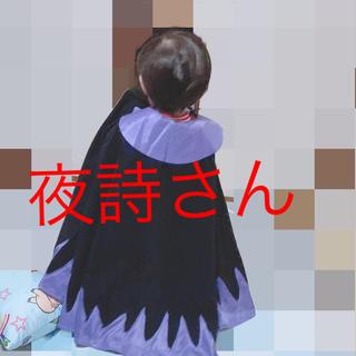 ナイキ(NIKE)の夜詩さん♥ご確認用(その他)